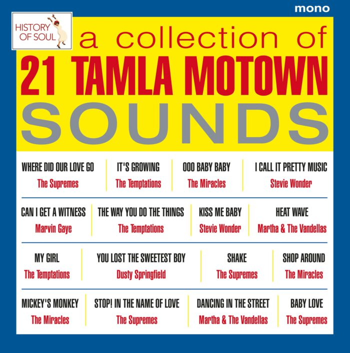 Tamla Motown LP